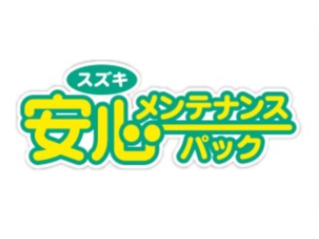 「スズキ」「SX4 Sクロス」「SUV・クロカン」「千葉県」の中古車42
