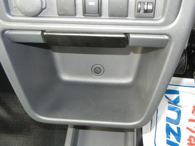 「スズキ」「キャリイトラック」「トラック」「千葉県」の中古車14