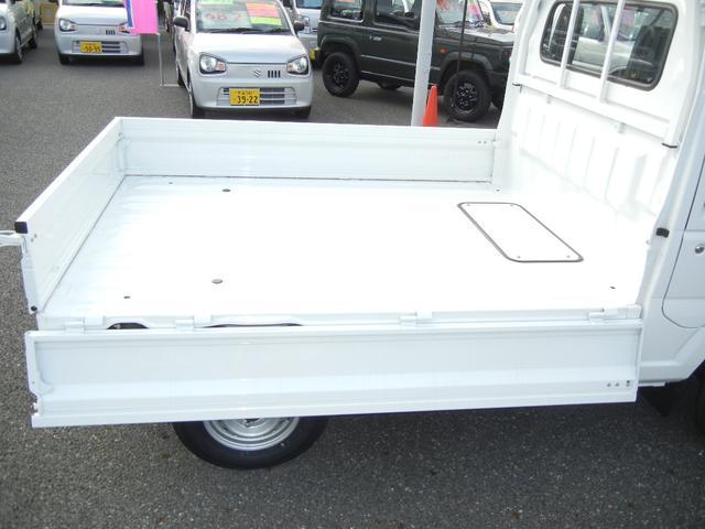「スズキ」「キャリイトラック」「トラック」「千葉県」の中古車15