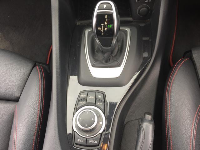 xDrive 20i スポーツ(13枚目)