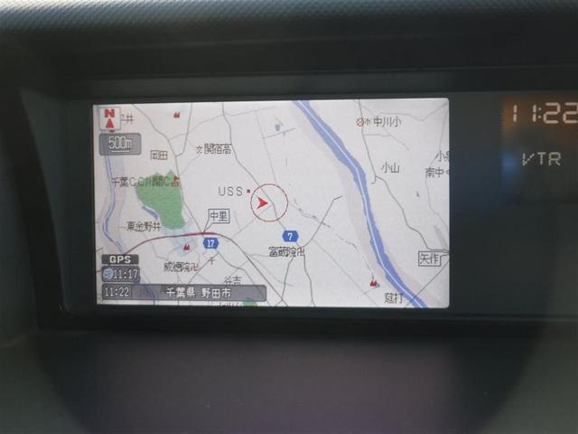 ホンダ エリシオン G Aero HDDナビ バックカメラ フルセグTV