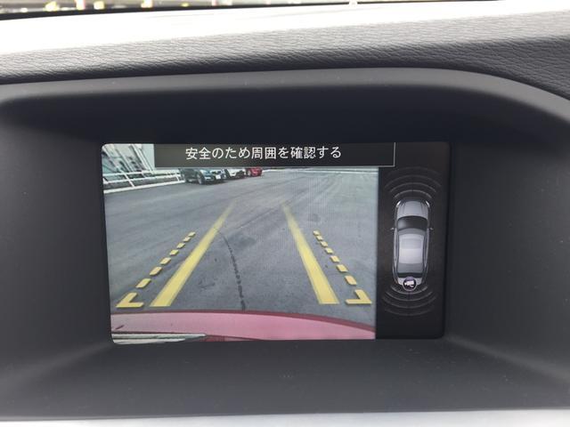 ドライブe 純正ナビ 黒革 純正アルミ レーダー(13枚目)