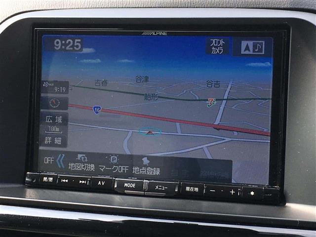 XD Lパッケージ 4WD 革シート クルコン 純正SDナビ(5枚目)