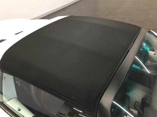 S 5MT ディーラー車 本革シート トヨタ製エンジンETC(12枚目)