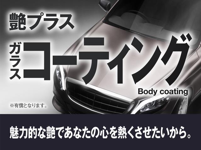 エレガンス メーカーナビ 地デジ Bカメラ 純正AW LEDライト 4WD ハーフレザー(33枚目)