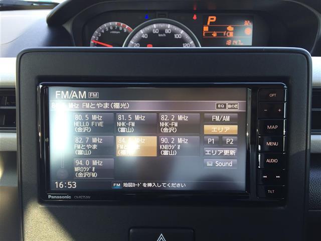ハイブリッドFX 純正メモリーナビ 地デジ ドライブレコーダー ETC スマートキー プッシュスタート レーダーブレーキ ベンチシート 保証書 シートヒーター(8枚目)