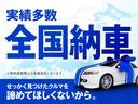 エレガンス メーカーナビ 地デジ Bカメラ 純正AW LEDライト 4WD ハーフレザー(28枚目)