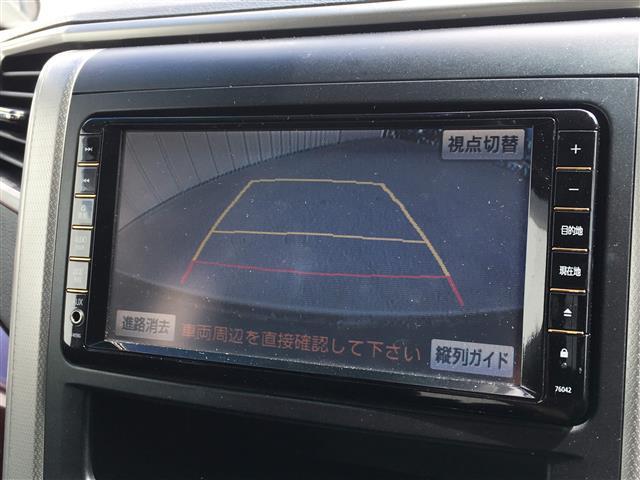 トヨタ アルファード 240S 純正HDDナビ バックカメラ 両側パワースライド