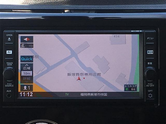 ハイウェイスターG/メモリナビ/フルセグ/バックカメラ(4枚目)