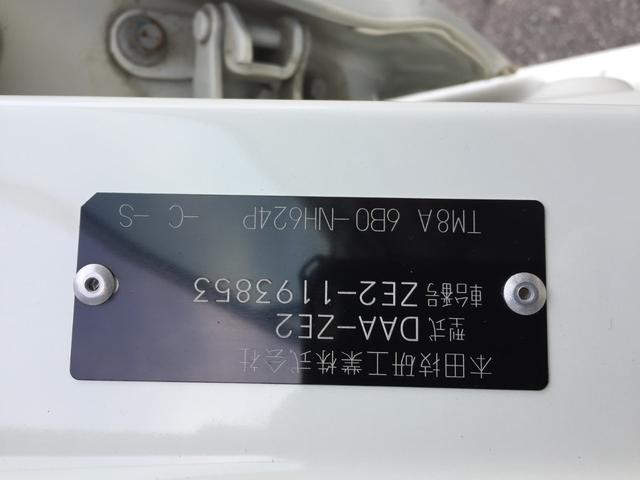 「ホンダ」「インサイト」「セダン」「福岡県」の中古車42