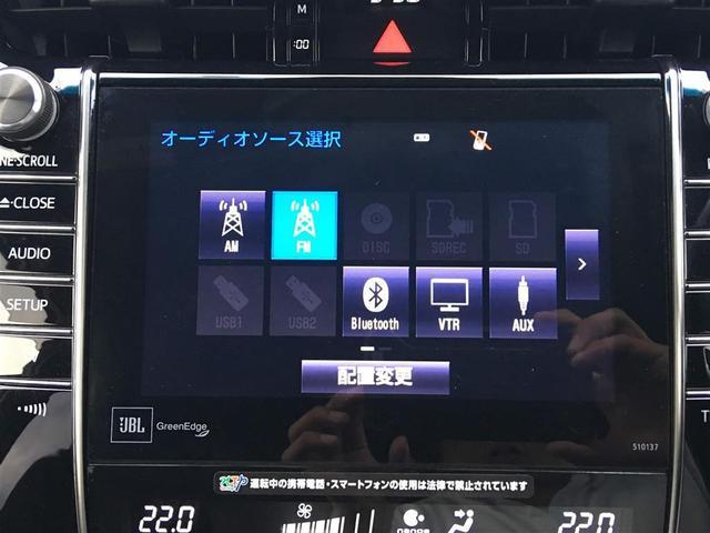 トヨタ ハリアー プレミアム アドバンスド スタイルモーヴ JBL 全方カメラ