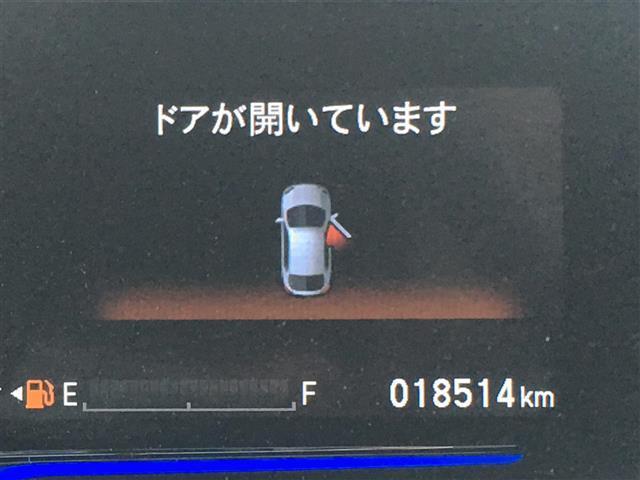 Z インターナビ あんしんPKG コンフォートBP(7枚目)