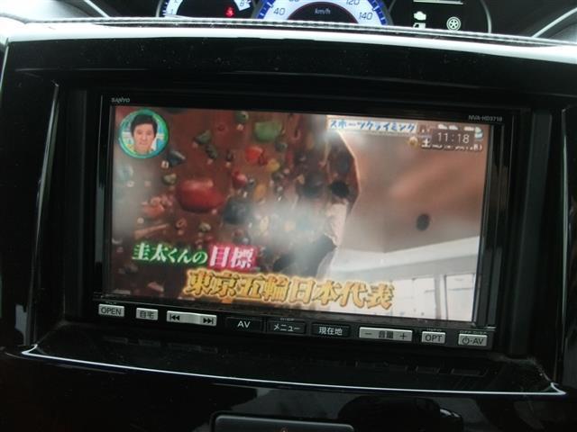 バンディット HV MV(15枚目)
