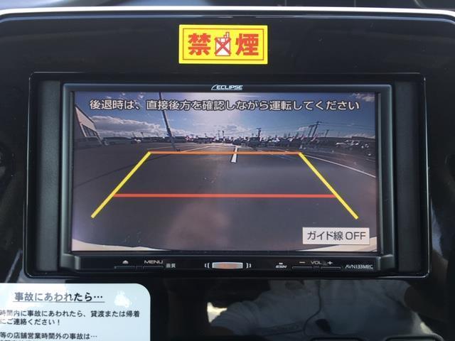 ハイウェイスター ナビ バックカメラ パワスラ クルコン(16枚目)