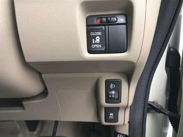 G Lパッケージ 4WD パワスラ プッシュスタート(10枚目)