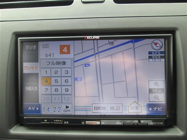 XG Cセレクション SDナビTV スマートキー ETC(5枚目)