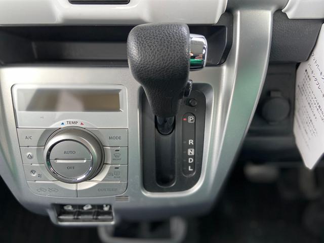 XT 4WD プッシュスタート 衝突軽減ブレーキ(11枚目)
