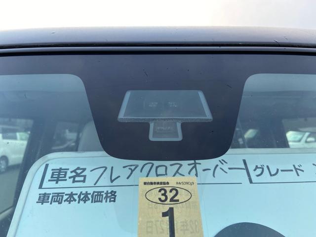 XT 4WD プッシュスタート 衝突軽減ブレーキ(18枚目)