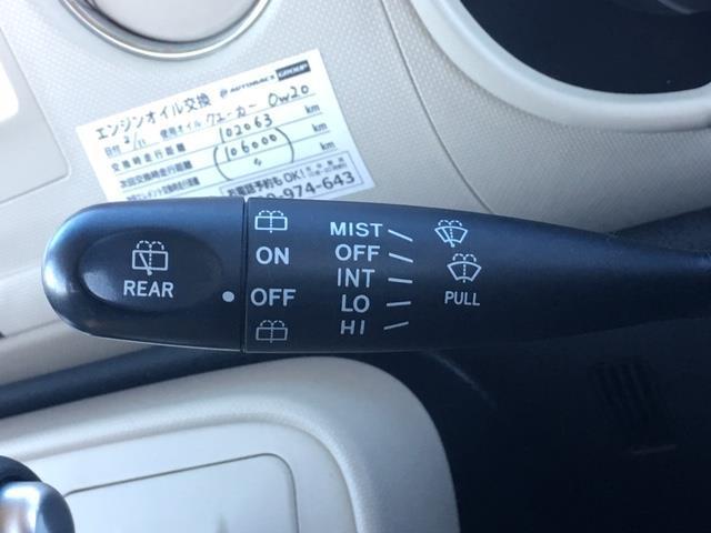 ココアプラスX 4WD 純正オーディオ CD AUX ドアバイザー 電動格納ミラー ウィンカーミラー フォグランプ ライトレベライザー スマートキー(17枚目)