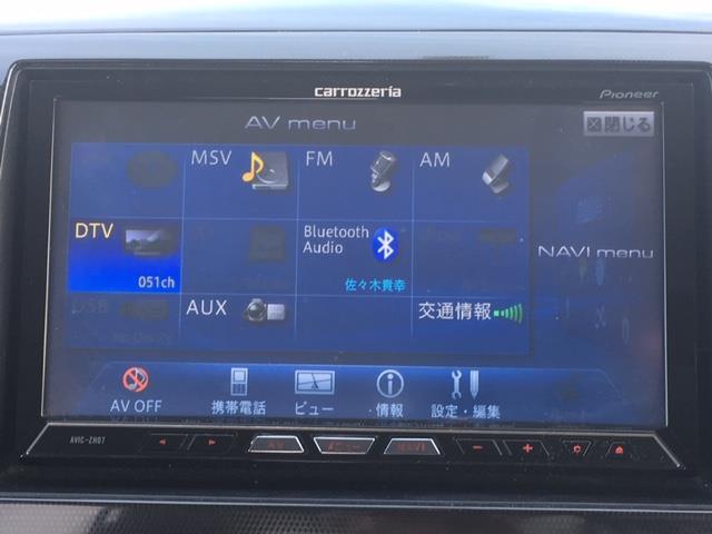 リミテッド 社外HDDナビ AVIC-ZH07 フルセグTV DVD CD Bluetooth プッシュスタート ハーフレザーシート スマートキー 革巻ステアリング 電動格納ミラー HIDライト フォグランプ(9枚目)