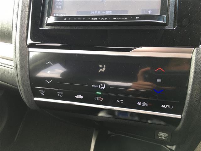 Fパッケージ 社外メモリナビ FM AM CD AUX USB 横瀬べり防止機能 電動格納ミラー ヘッドライトレベライザー LEDヘッドライト プッシュスタート スマートキー 取扱説明書(20枚目)