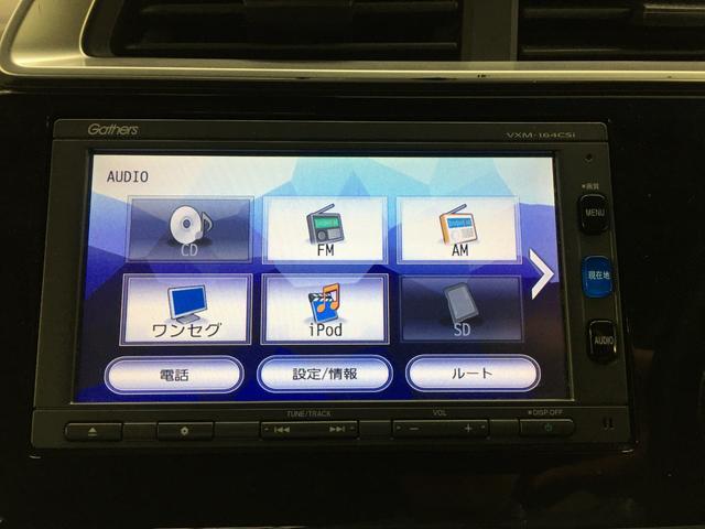 Fパッケージ 純正インターナビ CD FM AM iPod Bluetooth ワンセグTV バックカメラ シティブレーキアクティブシステム プッシュスタート スマートキー ステアリングスイッチ ETC(4枚目)