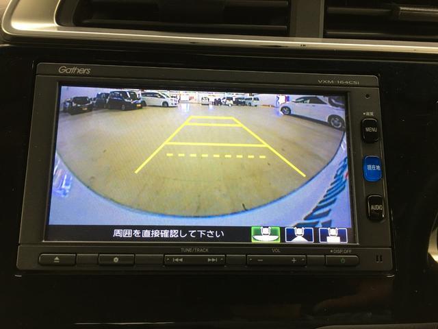 Fパッケージ 純正インターナビ CD FM AM iPod Bluetooth ワンセグTV バックカメラ シティブレーキアクティブシステム プッシュスタート スマートキー ステアリングスイッチ ETC(5枚目)