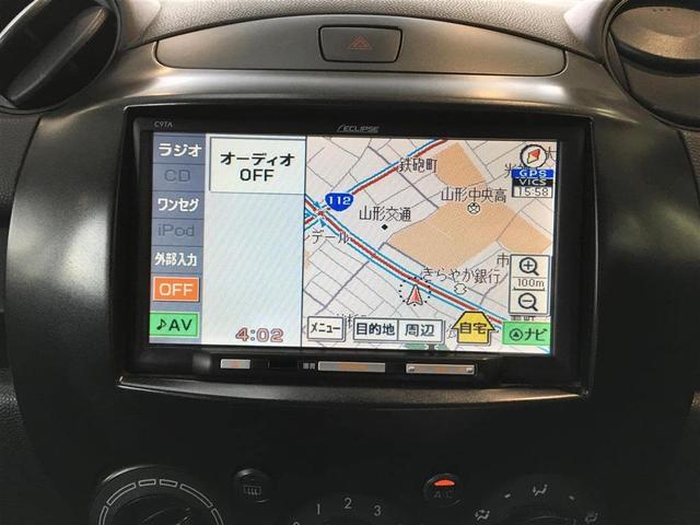 「マツダ」「デミオ」「コンパクトカー」「岩手県」の中古車20