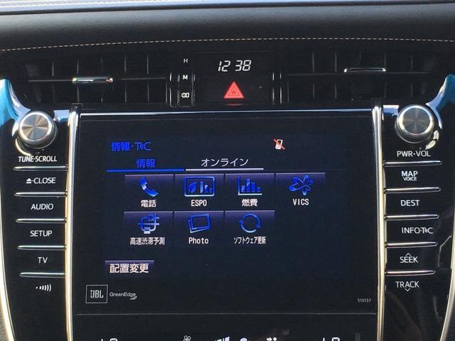 トヨタ ハリアー プレミアム アドバンスドP 革シート サンルーフ 全方位