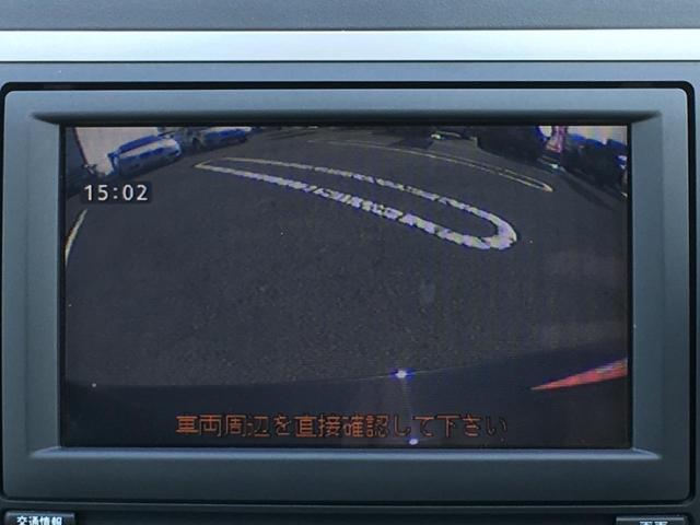 25S 1オーナー 純正ナビ Bカメラ スマートキー(6枚目)