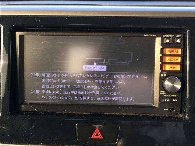 ハイウェイスターX Gパッケージ 両側パワスラ/ナビ/TV(6枚目)