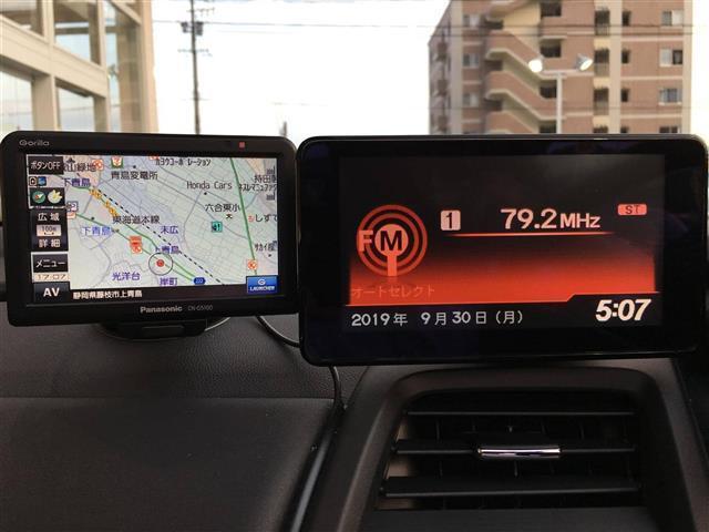 「ホンダ」「S660」「オープンカー」「茨城県」の中古車3
