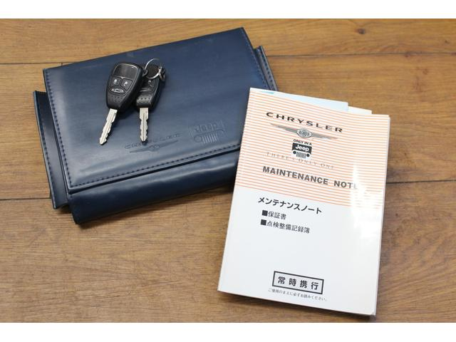 5.7HEMI サンルーフ フルセグTVナビ バックカメラ(19枚目)