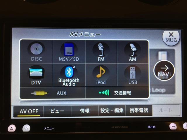 「その他」「クライスラージープ コンパス」「SUV・クロカン」「愛知県」の中古車10