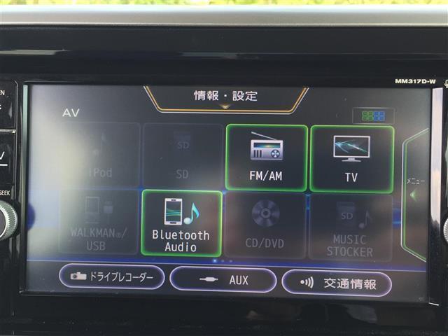 「日産」「デイズルークス」「コンパクトカー」「愛知県」の中古車2