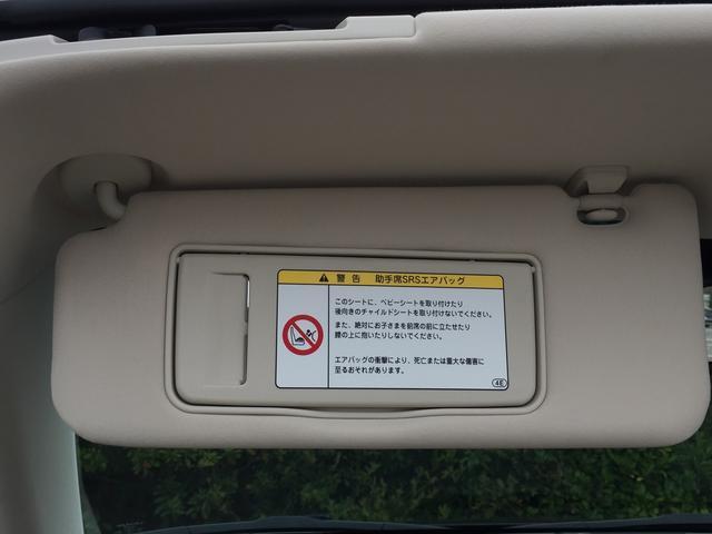 「レクサス」「IS」「オープンカー」「愛知県」の中古車32