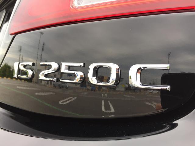 「レクサス」「IS」「オープンカー」「愛知県」の中古車58
