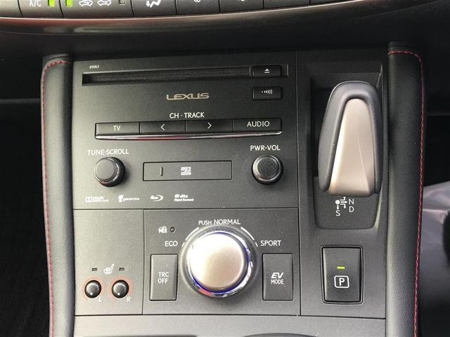 「レクサス」「CT」「コンパクトカー」「愛知県」の中古車22