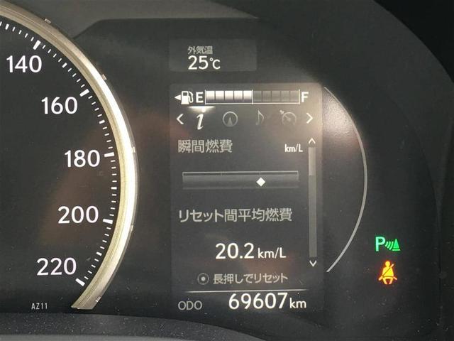 「レクサス」「CT」「コンパクトカー」「愛知県」の中古車30