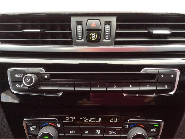 xDrive 18d Mスポーツ 黒革シート 後席モニター コンフォートPKG(8枚目)