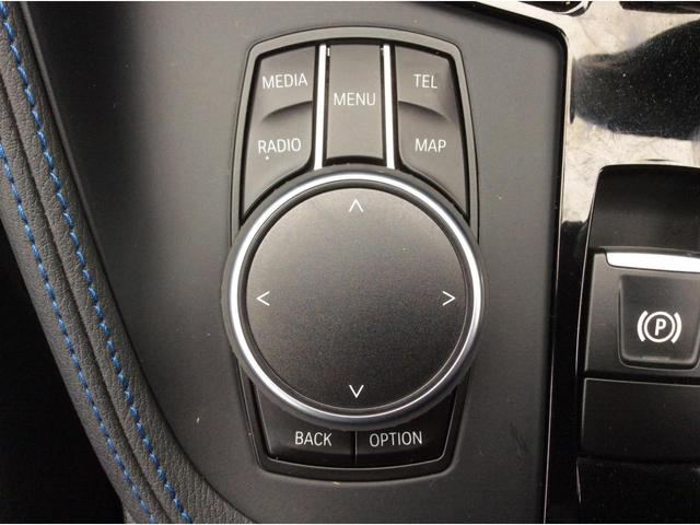 xDrive 18d Mスポーツ 黒革シート 後席モニター コンフォートPKG(9枚目)