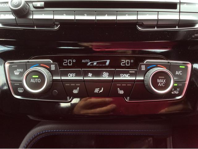 xDrive 18d Mスポーツ 黒革シート 後席モニター コンフォートPKG(21枚目)