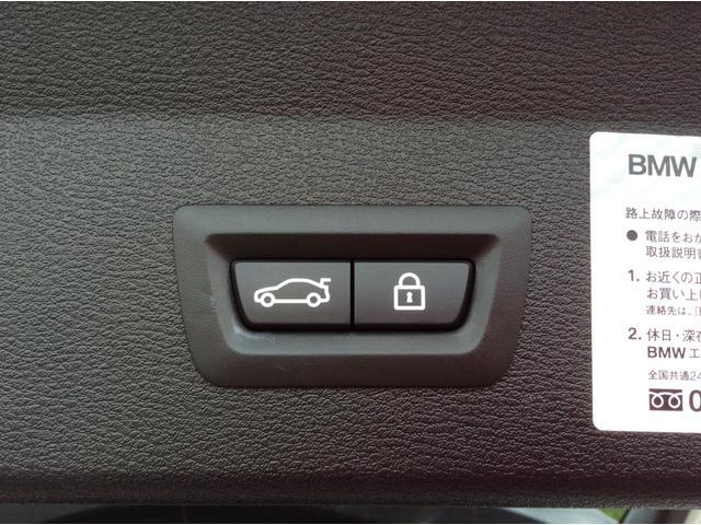 xDrive 18d Mスポーツ 黒革シート 後席モニター コンフォートPKG(28枚目)