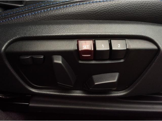xDrive 18d Mスポーツ 黒革シート 後席モニター コンフォートPKG(33枚目)