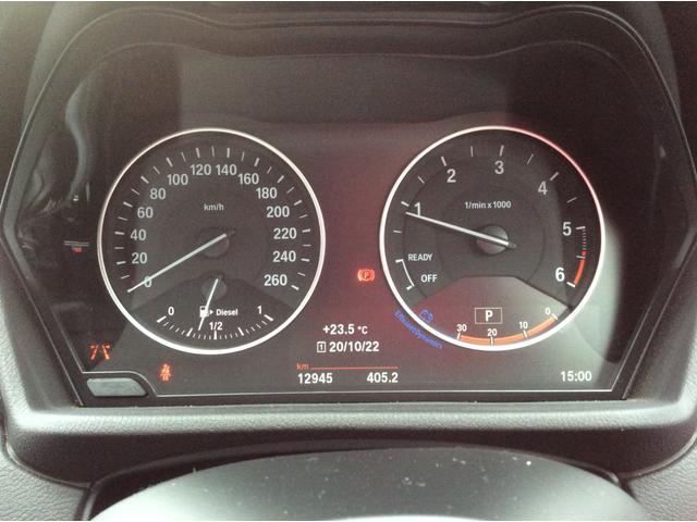 xDrive 18d Mスポーツ 黒革シート 後席モニター コンフォートPKG(34枚目)