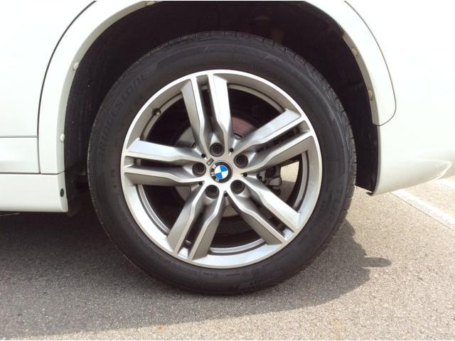 xDrive 18d Mスポーツ 黒革シート 後席モニター コンフォートPKG(73枚目)