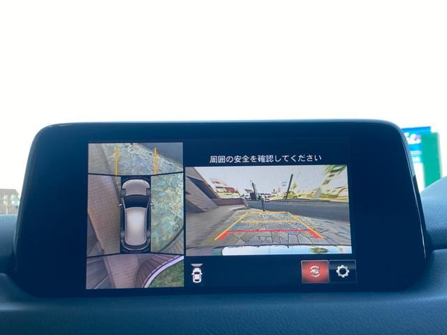 25S Lパッケージ 360度ビューモニター CD/DVD 地デジTV 黒革 SBS ACC AHB  純正ナビ Bluetooth LED ステアリングヒーター シートヒーター パワーシート ヘッドアップディスプレイ(3枚目)