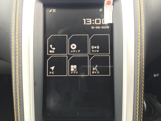 「マクラーレン」「マクラーレン 650S」「クーペ」「愛知県」の中古車12