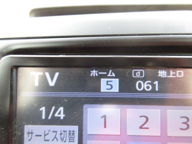 トヨタ ヴォクシー ZS 煌 両側パワスラ SDナビ フルセグ バックカメラ