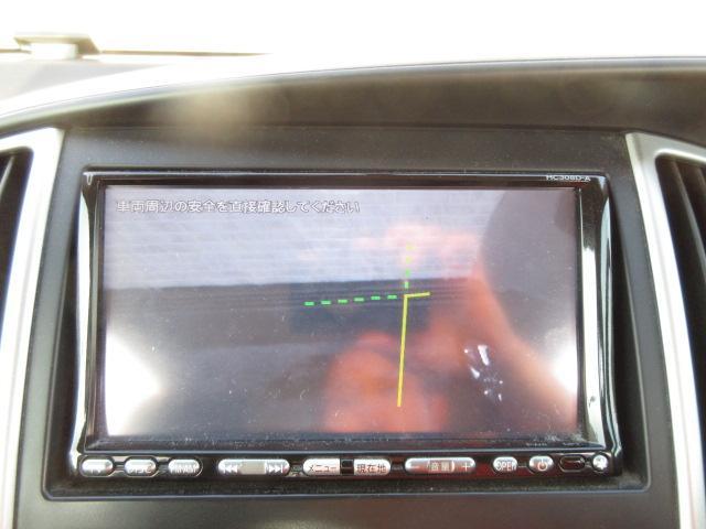 日産 セレナ ハイウェイスター 両側パワスラ HDDナビ バックカメラ